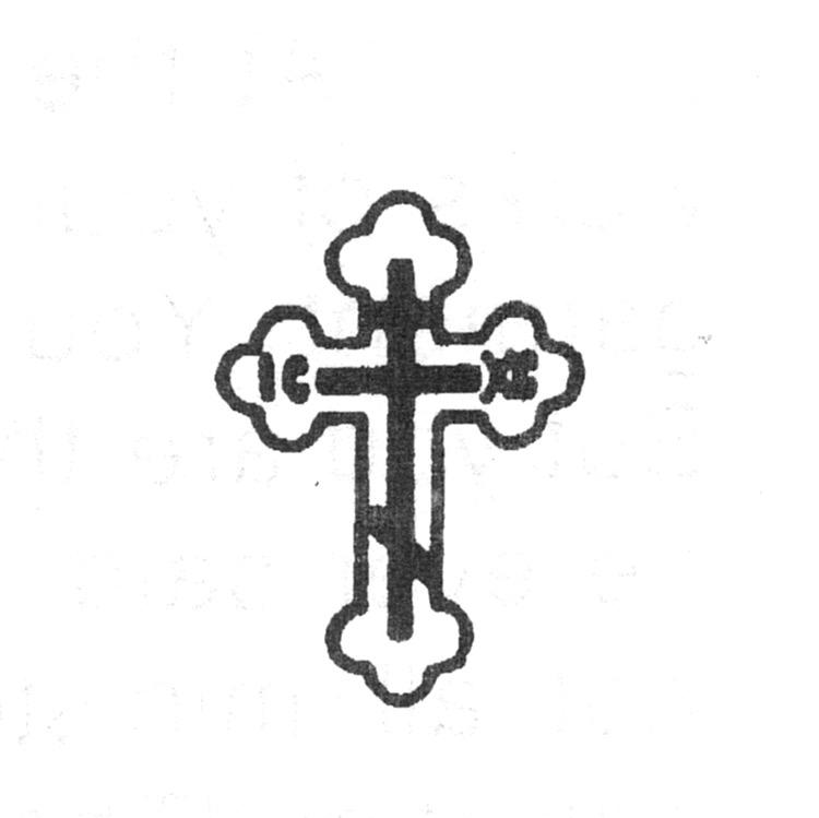 Churchbulletin Parish Bulletin